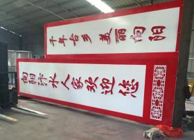 客户案例-黑龙江佳木斯定制精神堡垒完工