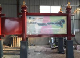 客户案例-湖南宣传栏广告滚动灯箱