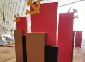 宣传标牌案例-陕西红色文化党建宣传标牌