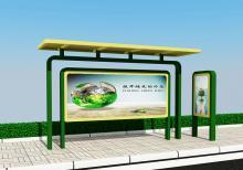 公交候车亭对于城市发展建设的作用