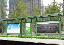"""乡村候车亭成为农村的新风景,新农村建设的""""标配"""""""