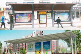 公交候车亭-现代候车亭-XDHCT-035