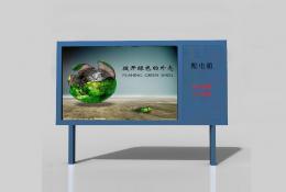 横式灯箱-横式灯箱-HSDX-04
