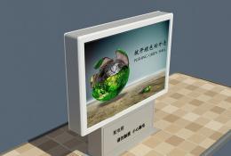 立式灯箱-立式灯箱-LSDX-07
