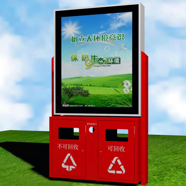 广告垃圾箱-LJX-02