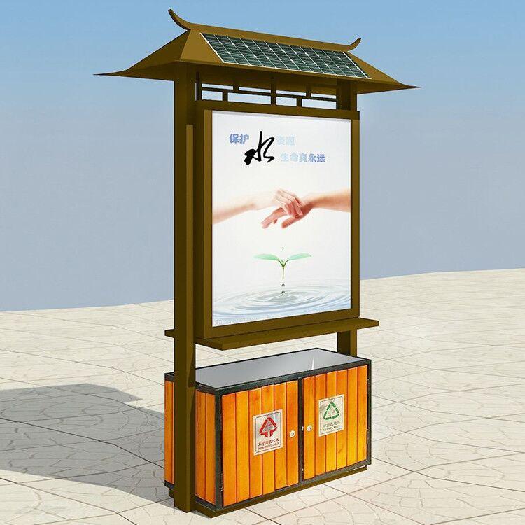 广告垃圾箱-LJX-03