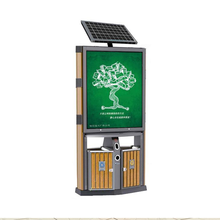 广告垃圾箱-LJX-05