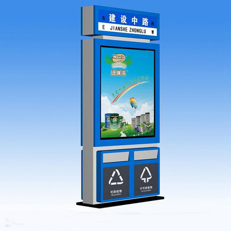 广告垃圾箱-LJX-19
