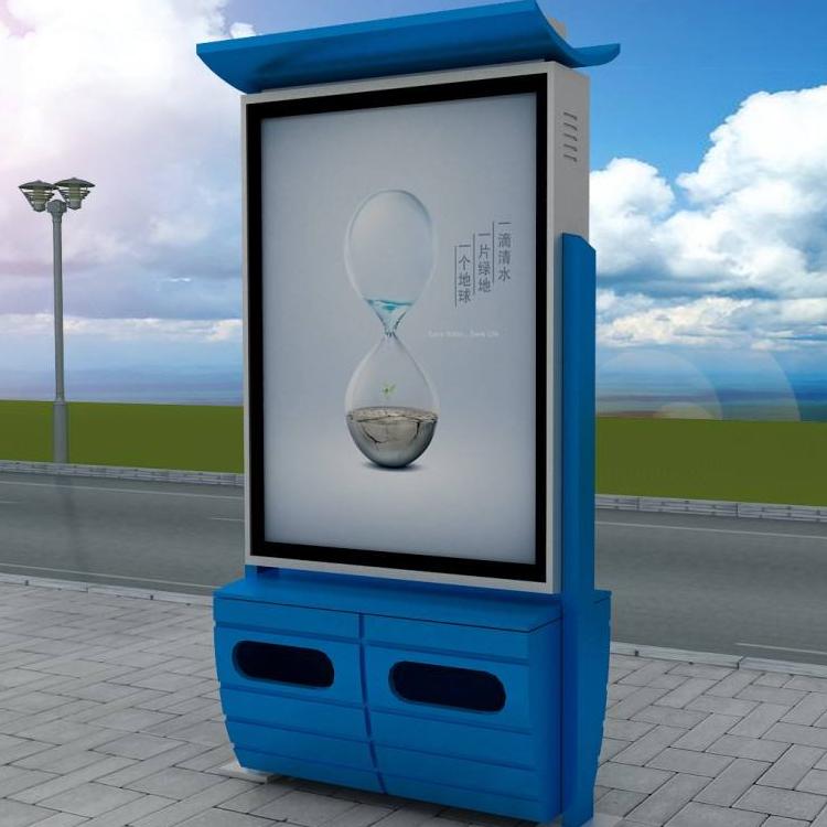 广告垃圾箱-LJX-07