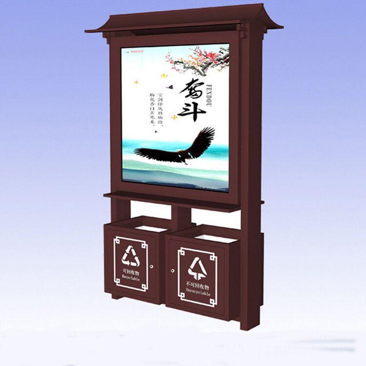 广告垃圾箱-LJX-08