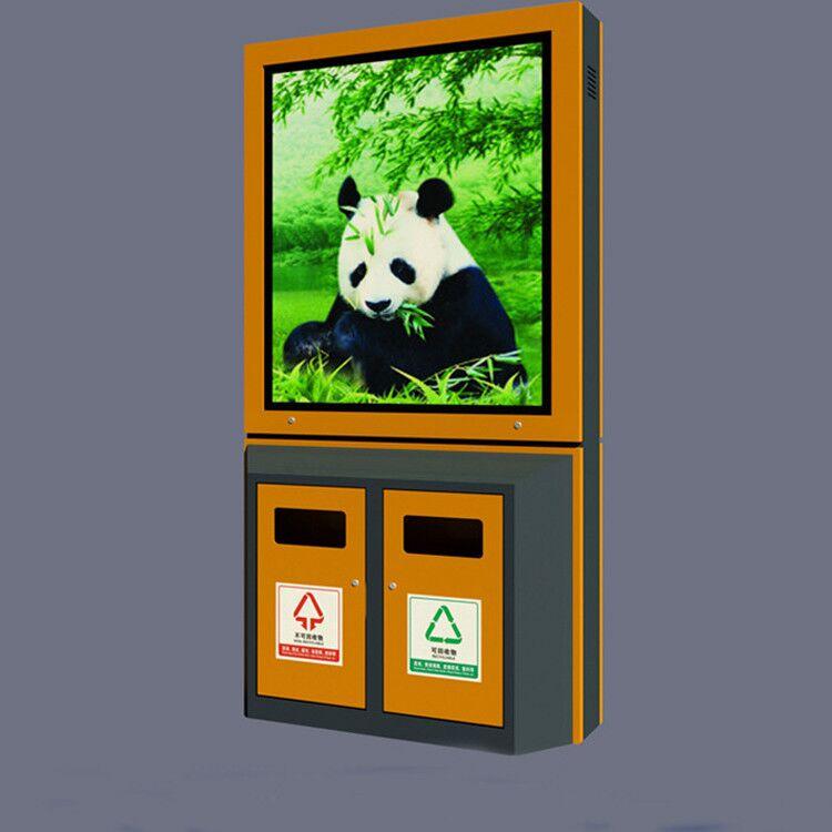 广告垃圾箱-LJX-12