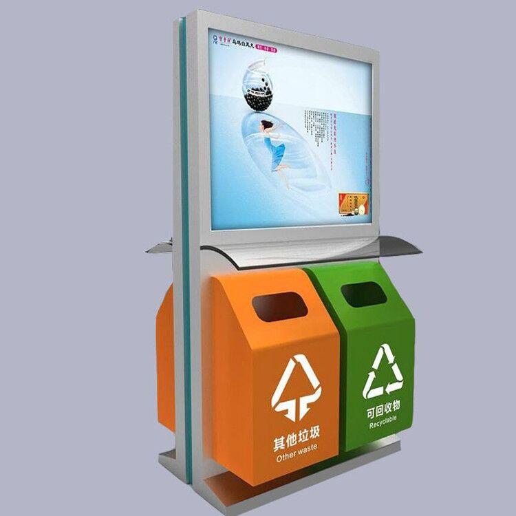 广告垃圾箱-LJX-15