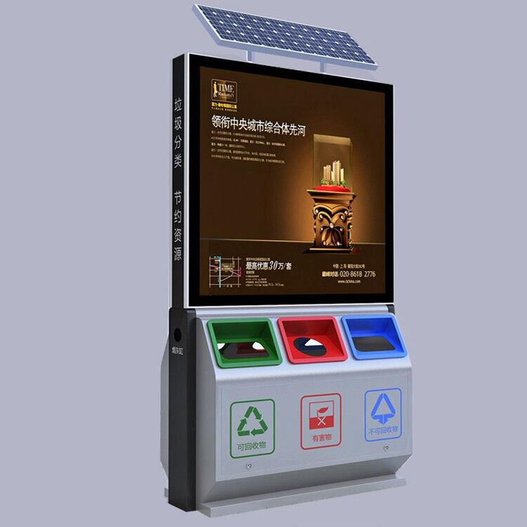 广告垃圾箱-LJX-16