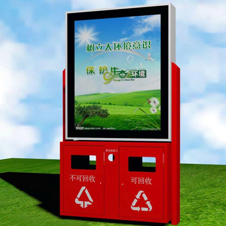 广告垃圾箱-LJX-17