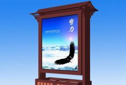 广告垃圾箱-广告垃圾箱-LJX-01