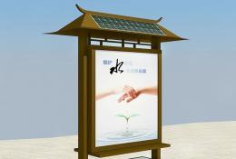 广告垃圾箱-广告垃圾箱-LJX-03