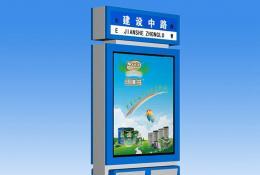 广告垃圾箱-广告垃圾箱-LJX-19