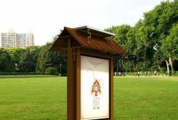 广告垃圾箱-广告垃圾箱-LJX-11
