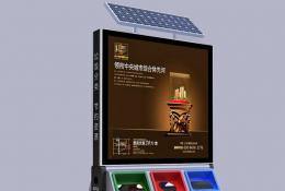 广告垃圾箱-广告垃圾箱-LJX-16