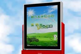 广告垃圾箱-广告垃圾箱-LJX-17